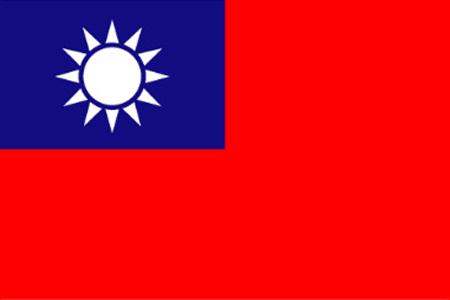 Egenanställd i Taiwan
